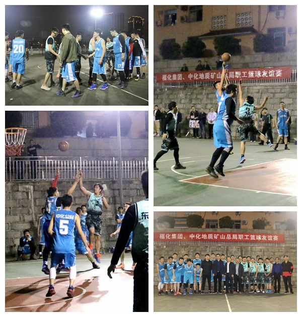篮球友谊赛组图.jpg