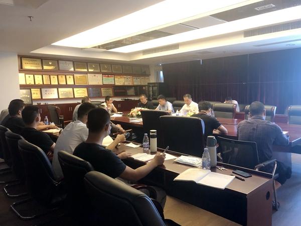 地质生产安全会议_600.jpg